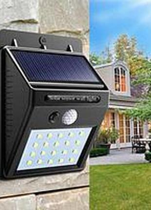 прожектор вуличний з датчиком руху на сонячних батареях