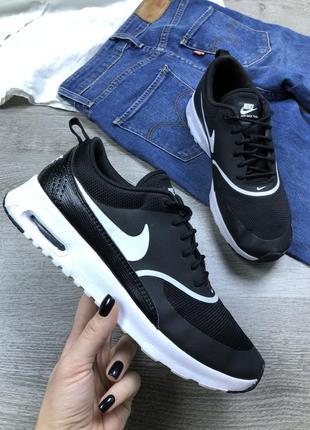 Актуальные базовые кроссовки  nike air max thea