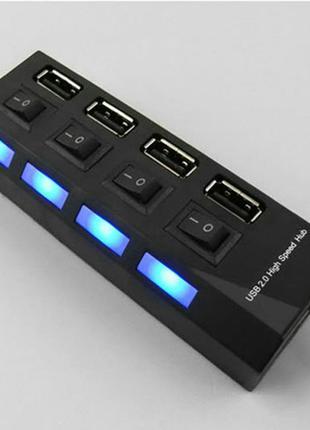 Концентратор USB HUB хаб HI-SPEED 4SW на 4 порта с выключателями