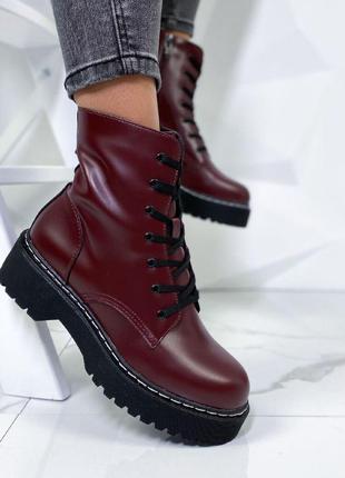 Ботинки женские бордовые