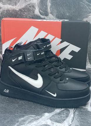 Nike air force winter мужские зимние кроссовки, черные,кожаные