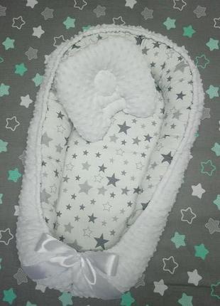 Кокон гнёздышко для малышей от 0 до 6 месяцев
