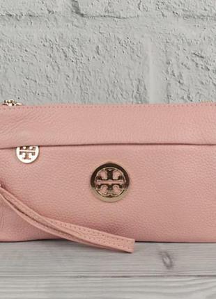 Клатч - кошелек женский натуральная кожа розовый