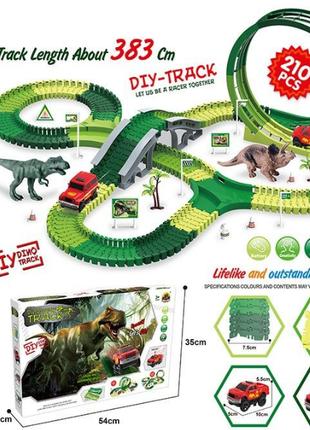Игровой автотрек Динозавры GD 10 A, трасса 383 см