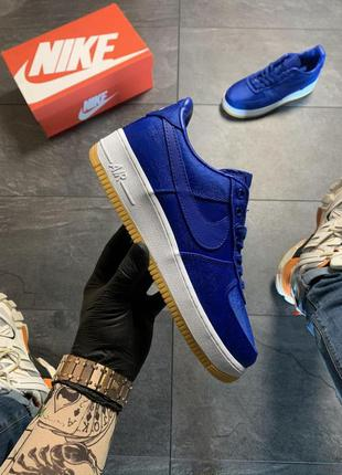 Nike air force blue white