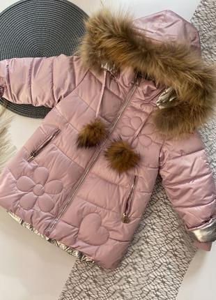 Пуховик, куртка, пуховик девочка, зимний пуховик, пальто, тренч