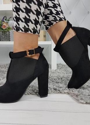 Ботинки деми на удобном каблуке харьков