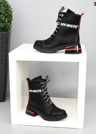 36-40. эффектные ботинки на шнурках с надписями. деми / зима