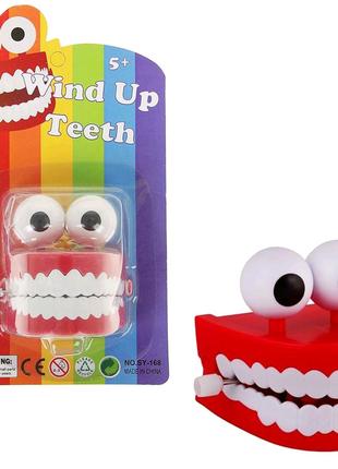 """Заводная игрушка """"Зубы с глазами"""""""