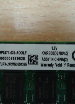 Память 4Gb DDR2 Kingston для компьютера