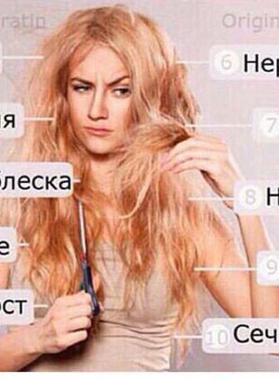 Ботокс и кератиновое выпрямление волос