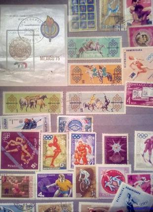 Почтовые марки старые
