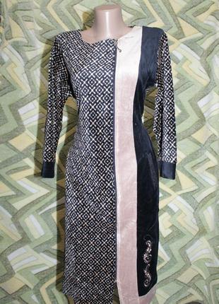 Турция женский велюровый халат на молнии велюр (есть батал)