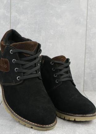 Мужские зимние ботинки из натуральной замши yuves  51