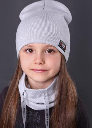 Двойная демисезонная шапка для девочки от 4 лет 52 54 55