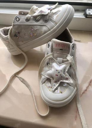 Белые модные мягкие тёплые кроссовки zara со звёздами ботинки