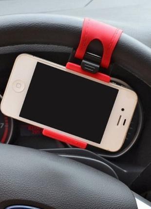 Держатель телефона, навигатора с креплением на руль