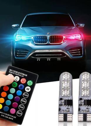 Цветные лампы габаритов - ходовые огни RGB LED T10 W5W с пультом