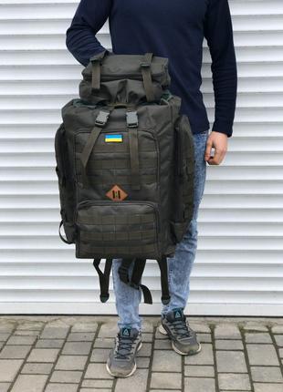 Дорожный рюкзак туристический