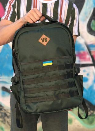 Новый рюкзак с ортопедической спинкой