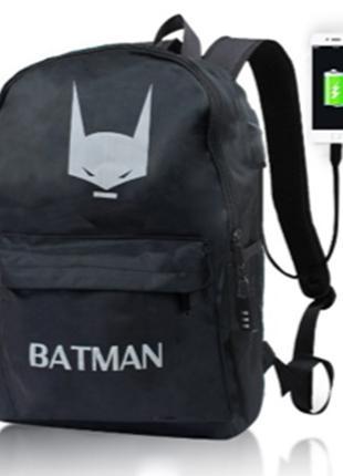 Рюкзак светящийся с USB зарядкой NG-0311 НОВИНКА