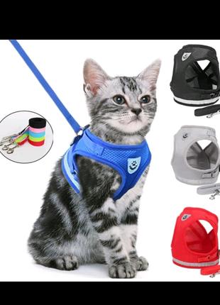 Шлейка поводок для собак и кошек
