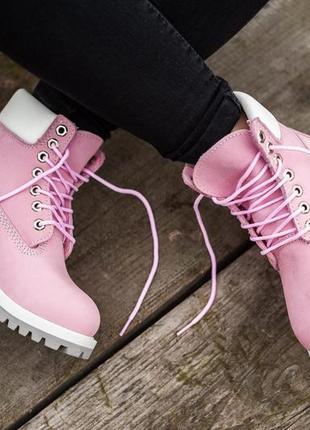 Женские 🌺розовые🌺 демисезонные ботинки тимберленд timberland p...