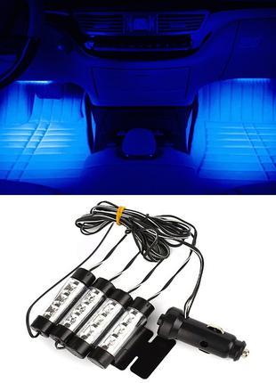 Светодиодная 4x3 LED подсветка салона автомобиля - СИНЯЯ