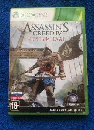 Лицензия Assassin's Creed 4 BLACK FLAG русская озвучка xbox one