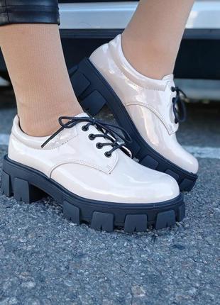 Туфли 🍁 полуботинки осенние броги деми тракторная подошва