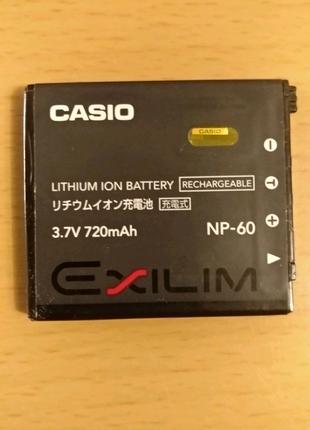 Аккумулятор NP-60, 720mAh lion