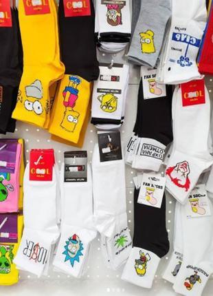 Шкарпетки з принтами. Носки с принтом