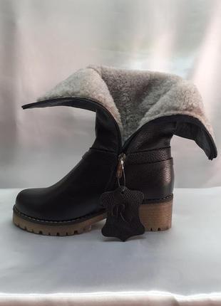 Зимние комфортные сапоги больших размеров romax