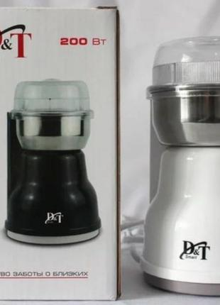 Кофемолка DT 594