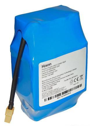 Аккумулятор для гироборда Hixon 36v 4400 mAh SL3