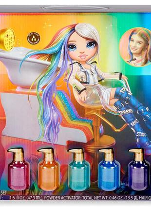 Rainbow Surprise Rainbow High Salon, Рейнбоу