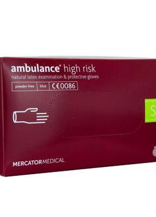 Перчатки Синие Ambulance High Risk (S) (50 шт/уп)