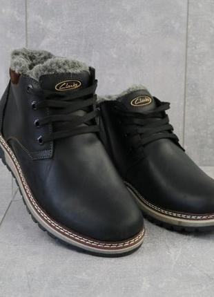 Мужские зимние ботинки из натуральной кожи yuves clas