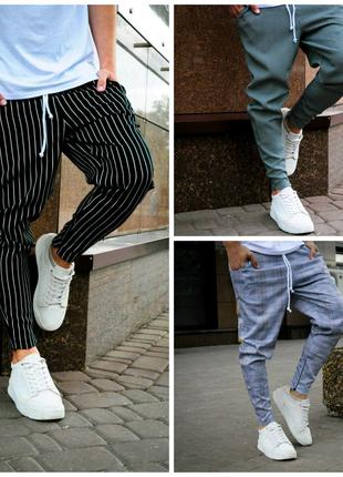 Мужские брюки Asos