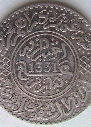 Марокко 1 риал, 1331 (1913) Юсуф Серебро