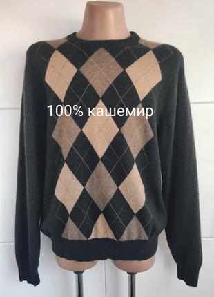 Кашемировый мужской свитер davis &squire в клетку аргайл