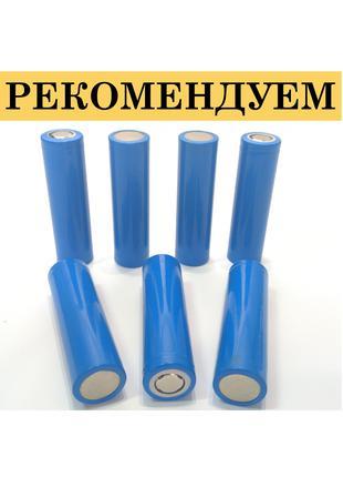 Высокотоковый аккумулятор 18650 литиевый  1800mAh 6А НОВЫЙ