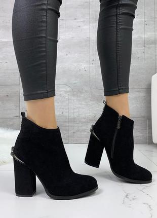 Нарядные ботинки на каблуке,демисезонные ботинки каблук,осенни...