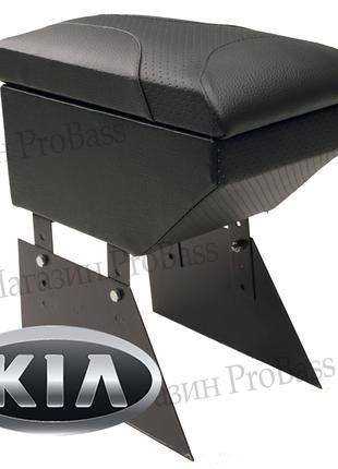 Автомобильный Подлокотник Киа Kia