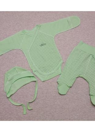 Комплект 3-ка для новорожденных