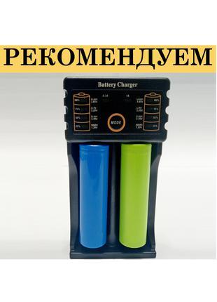 Зарядное устройство зарядка 18650 power bank для Vape вейп Li-ion