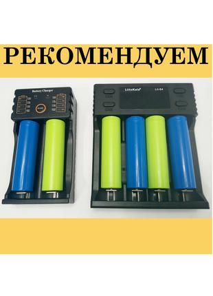 Зарядное устройство зарядка 18650 power bank Li-ion для Vape Li-i