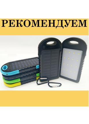 Солнечный Solar Power Bank/powerbank/павербанк/павер банк/поверба