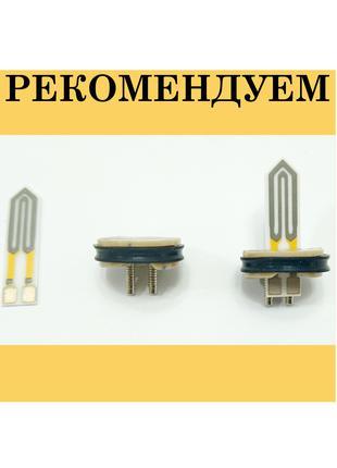 Оригинал. Нагреватель керамический/лезвие/жало IQOS/айкос 2.4/2.4