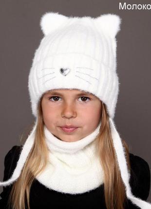 Детская зимняя шапка для девочки с ушками кошечки от 3 лет 50 ...